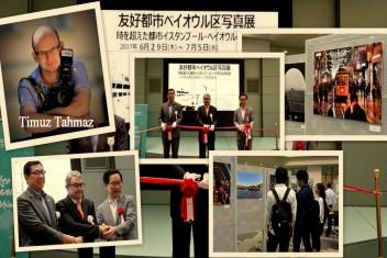Timur Tahmaz, Japonya'da Fotoğraf Sergisi